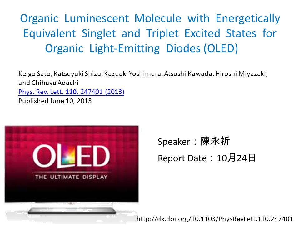 Organic Light-Emitting Diodes (OLED)