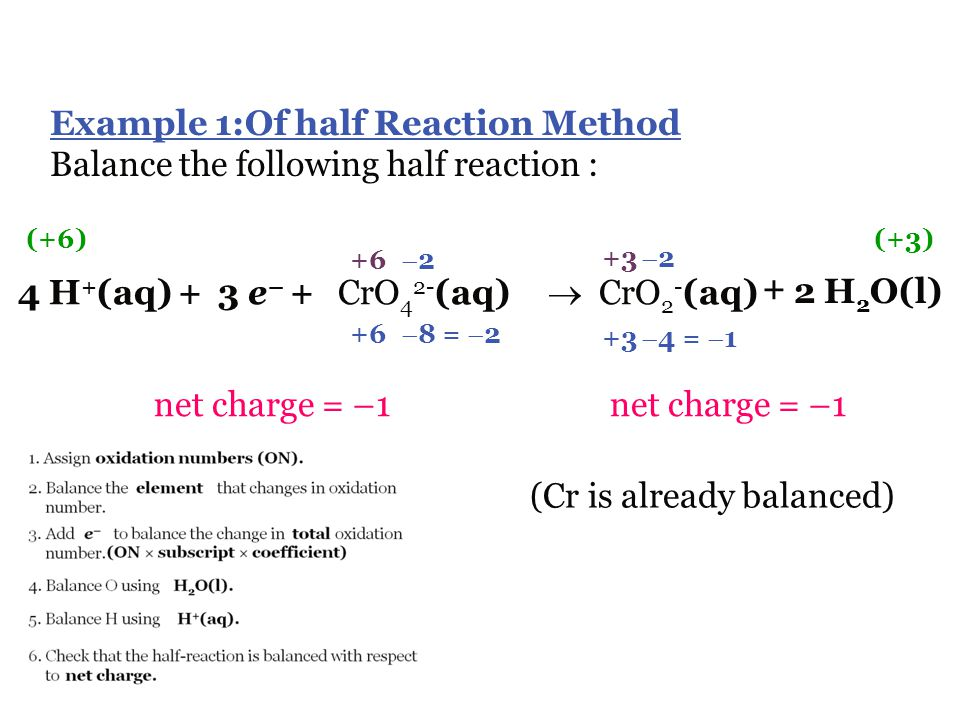 balancing redox reactions examples answers pdf