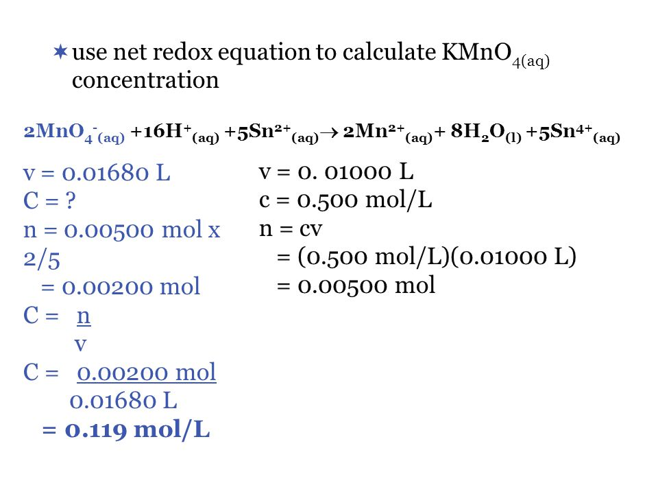 use net redox equation to calculate KMnO4(aq) concentration