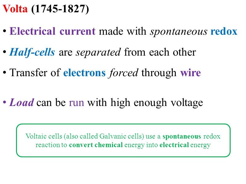 Electrical current made with spontaneous redox
