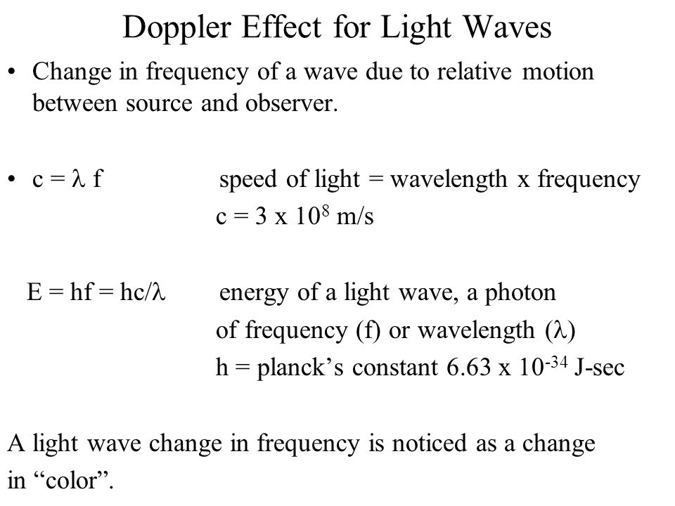 Doppler Effect for Light Waves