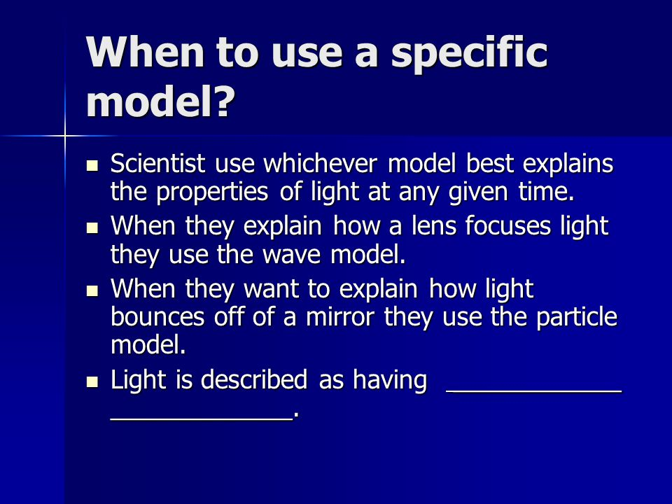 When to use a specific model