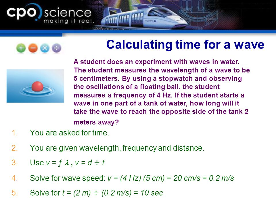 Calculating time for a wave