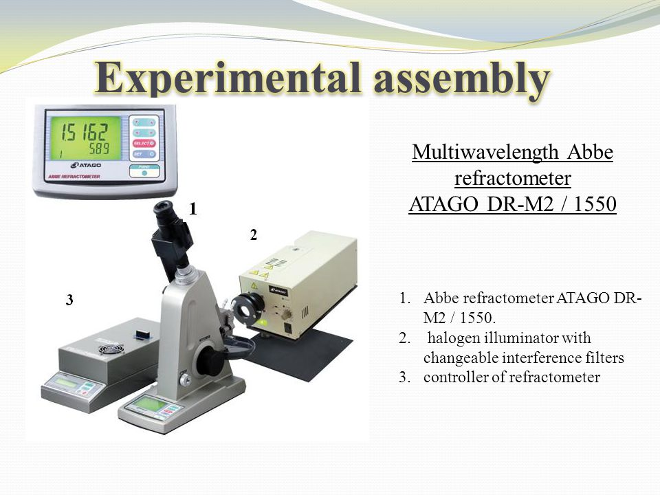 Experimental assembly