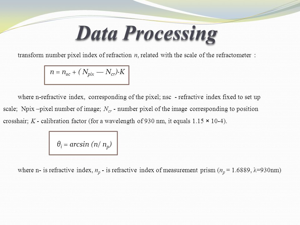 Data Processing n = nsc + ( Npix — Ncr)·K θi = arcsin (n/ np)