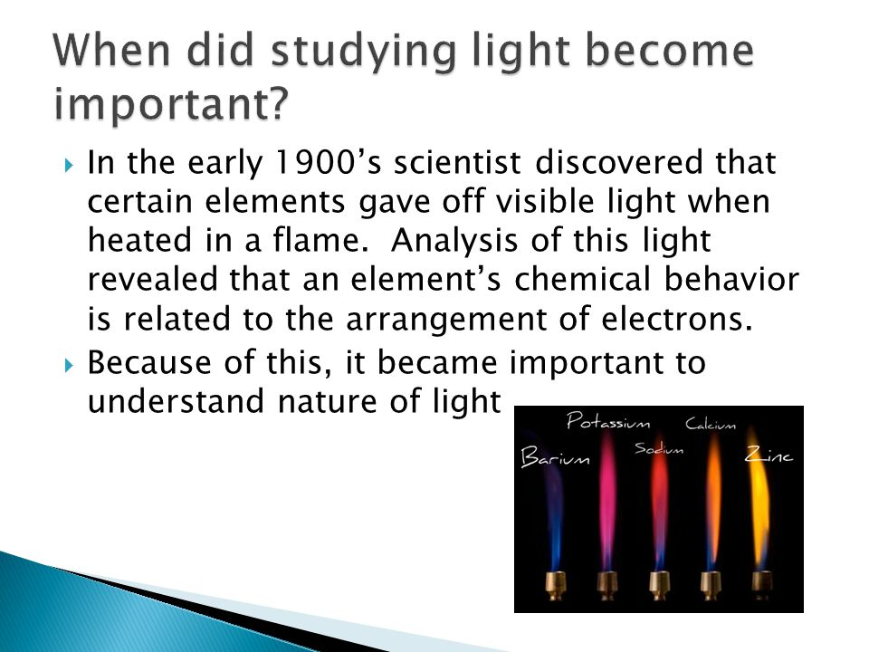 When did studying light become important