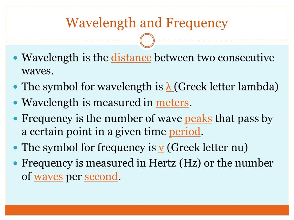 what is the relationship between wavelength period and frequency