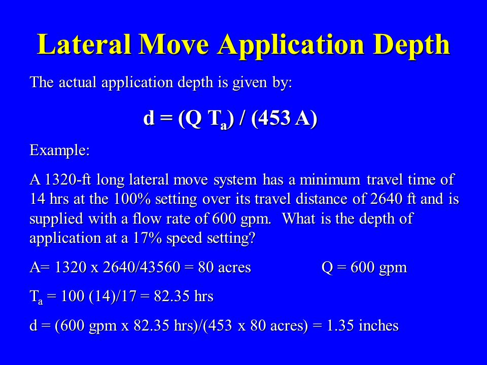 Lateral Move Application Depth