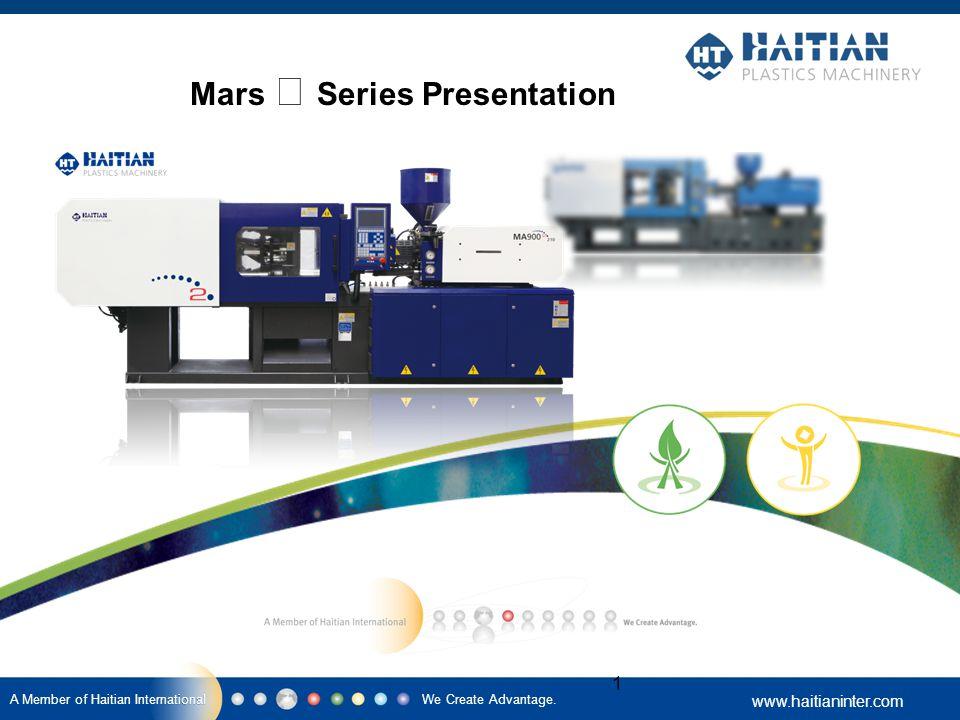 Mars Ⅱ Series Presentation