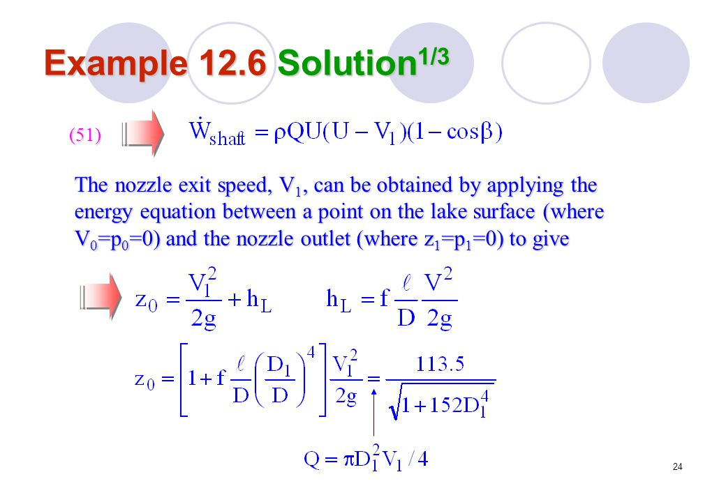Example 12.6 Solution1/3 (51)