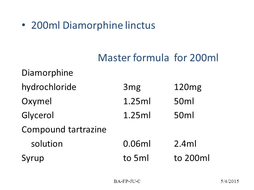 200ml Diamorphine linctus Master formula for 200ml