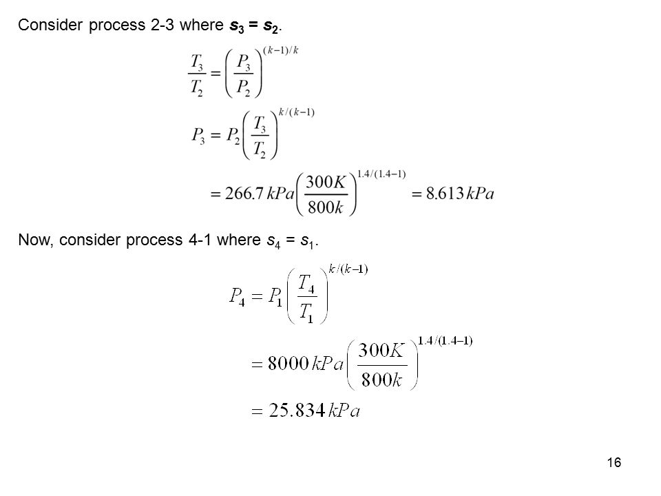 Consider process 2-3 where s3 = s2.