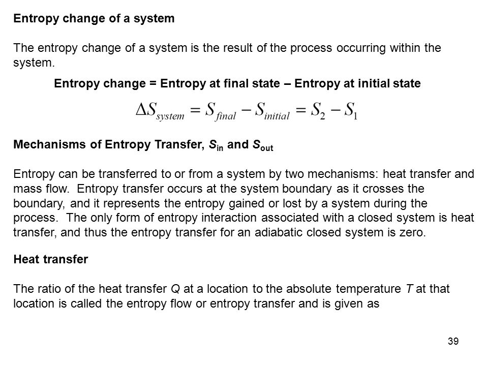 Entropy change of a system
