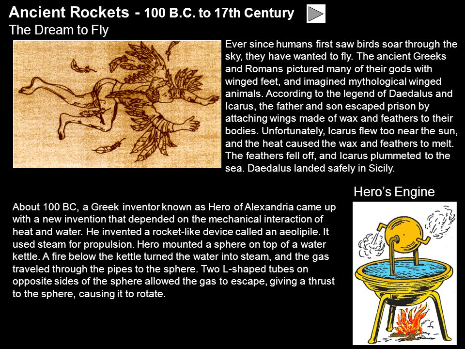 Ancient Rockets - 100 B.C. to 17th Century