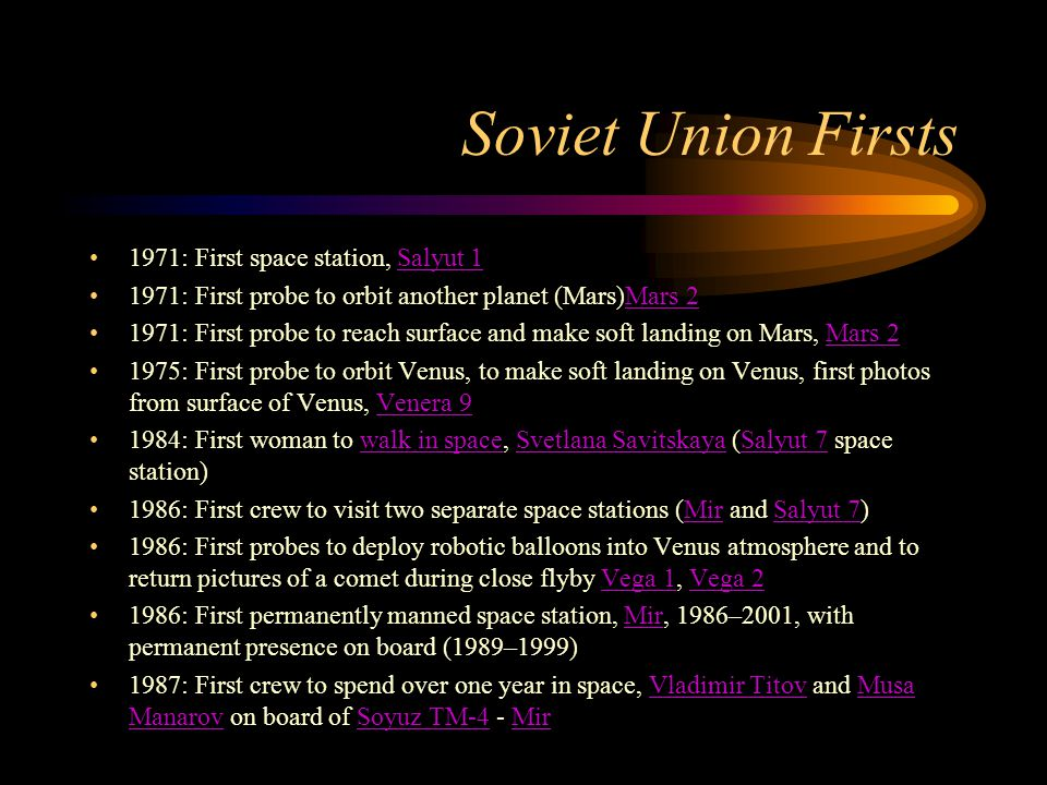 Soviet Union Firsts 1971: First space station, Salyut 1
