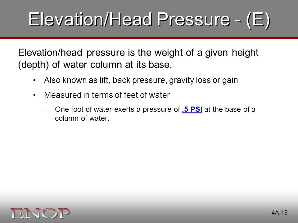 Elevation/Head Pressure - (E)