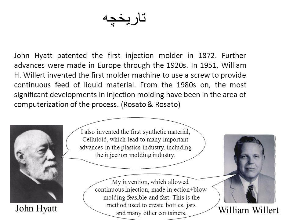 تاریخچه John Hyatt William Willert