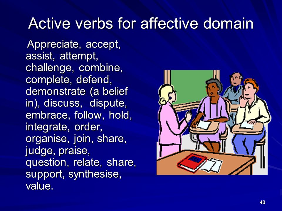 Active verbs for affective domain