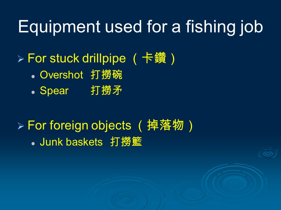 Equipment used for a fishing job