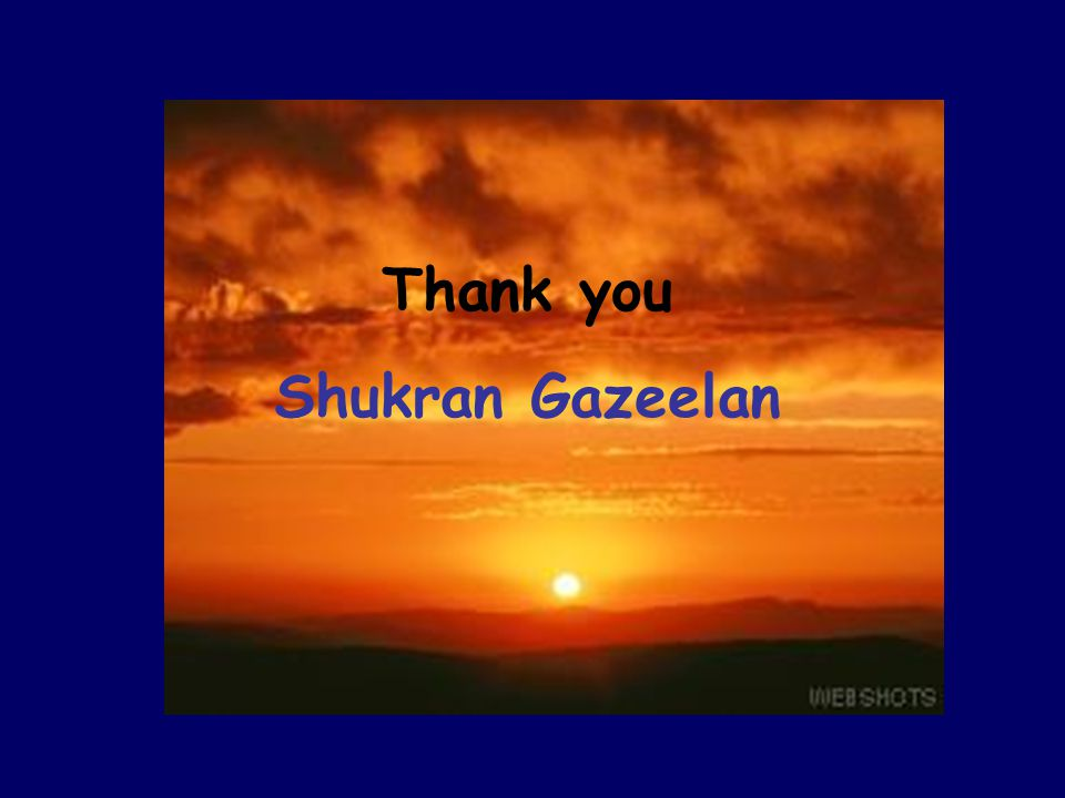 Thank you Shukran Gazeelan