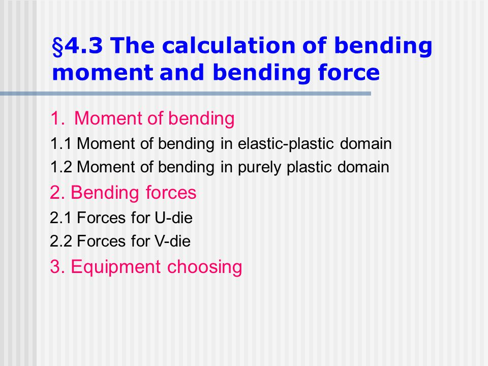 §4.3 The calculation of bending moment and bending force