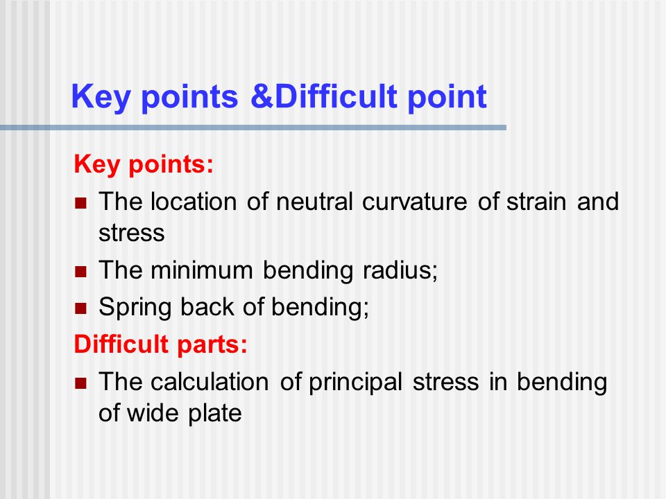 Key points &Difficult point