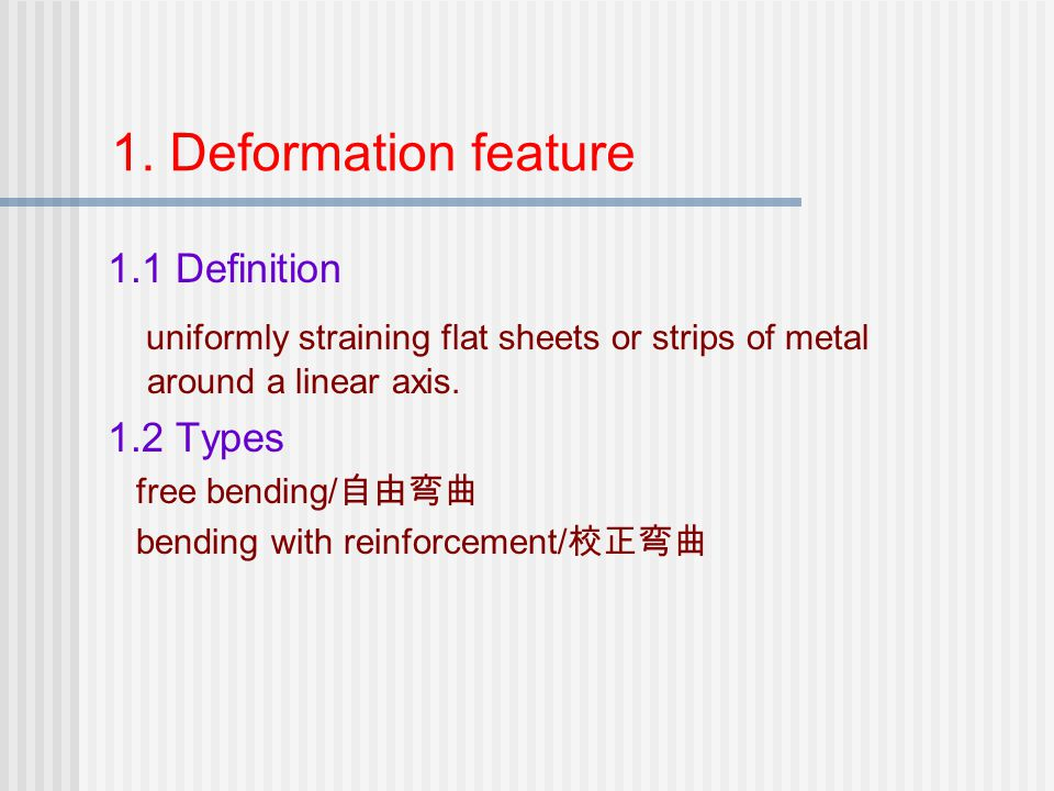 1. Deformation feature 1.1 Definition. uniformly straining flat sheets or strips of metal around a linear axis.