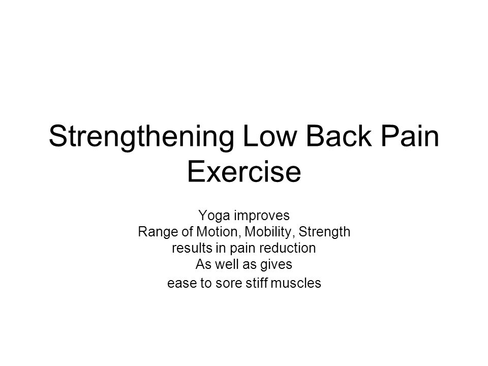 Strengthening Low Back Pain Exercise