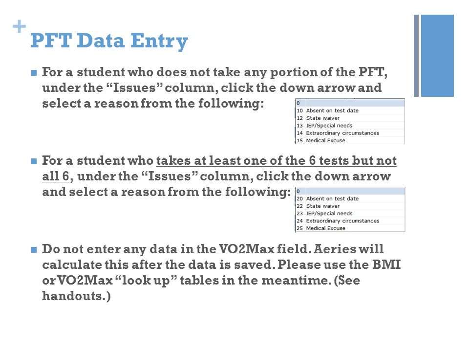 PFT Data Entry