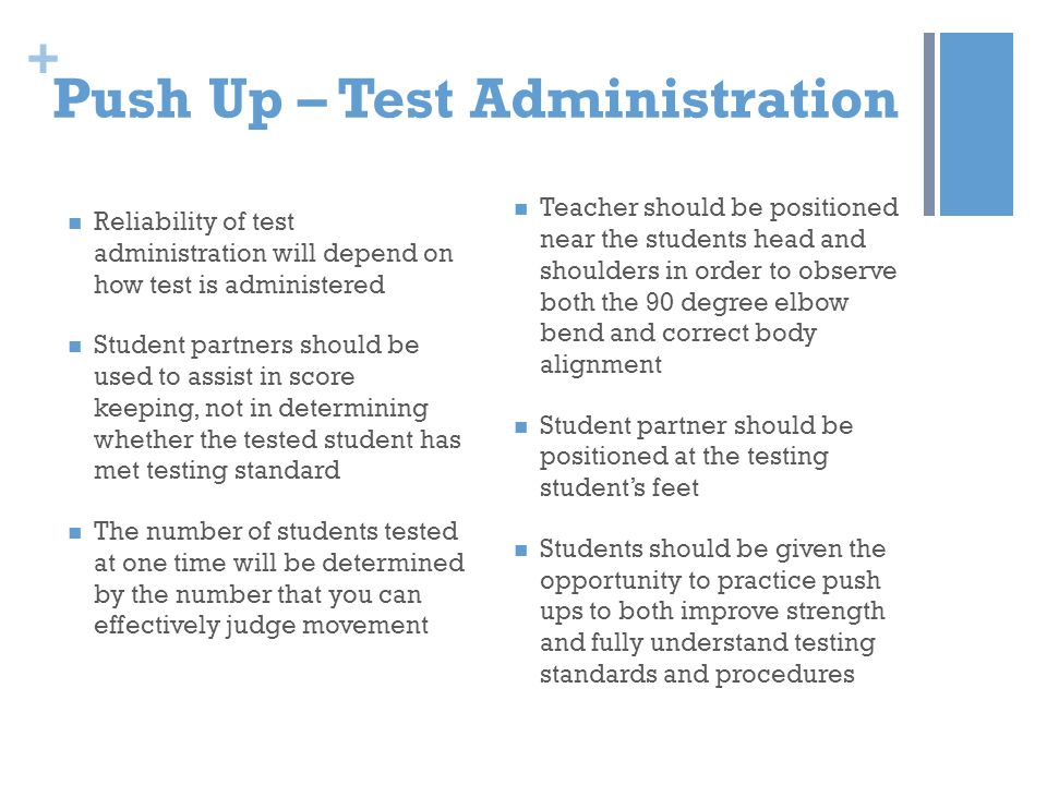 Push Up – Test Administration