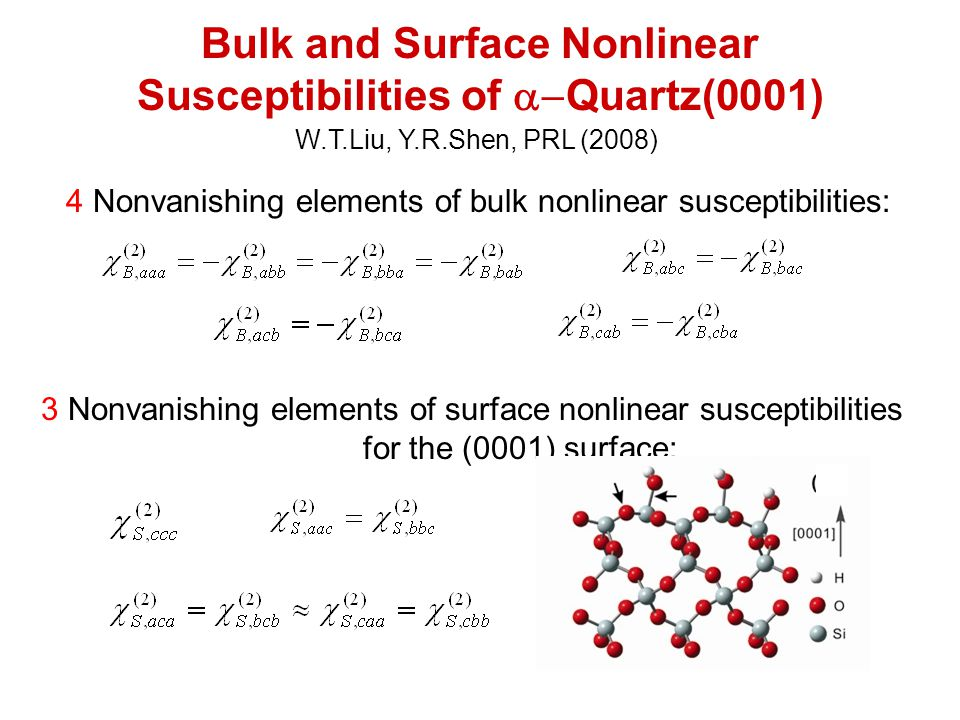Bulk and Surface Nonlinear Susceptibilities of a-Quartz(0001)