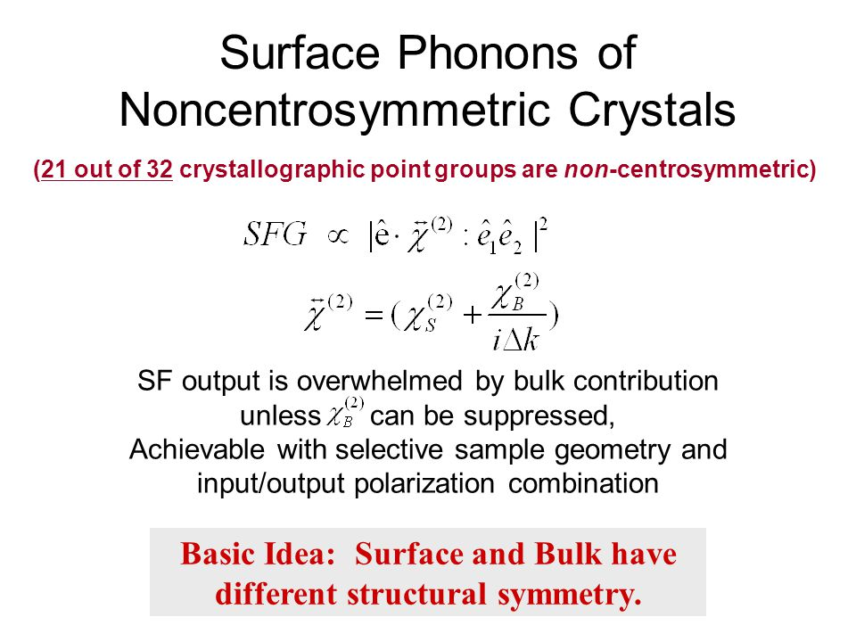 Surface Phonons of Noncentrosymmetric Crystals