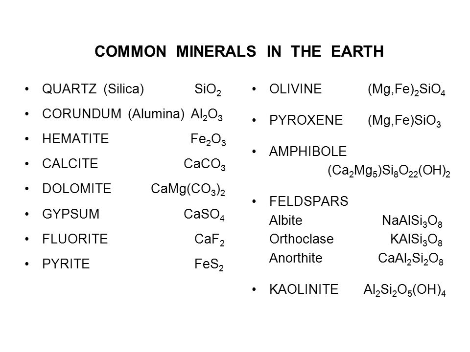 COMMON MINERALS IN THE EARTH
