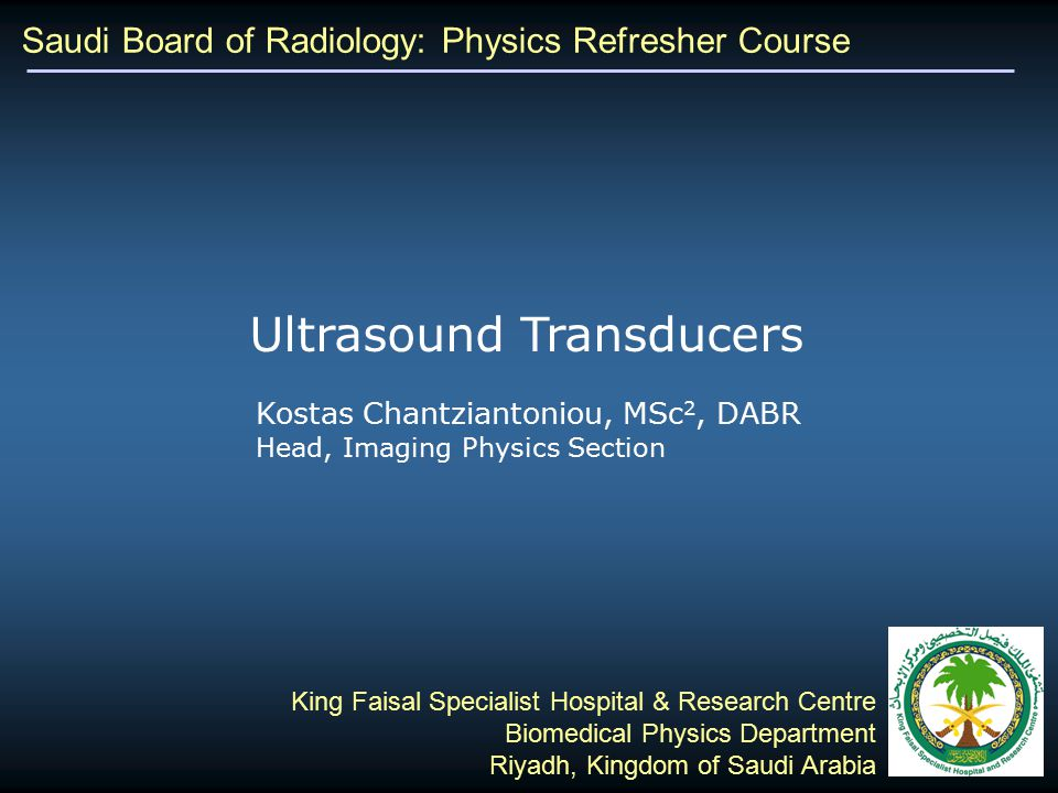 Ultrasound Transducers