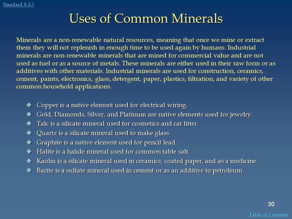 Uses of Common Minerals