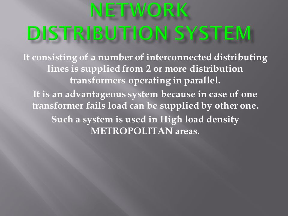 Network distribution system