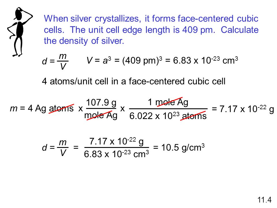4 atoms/unit cell in a face-centered cubic cell