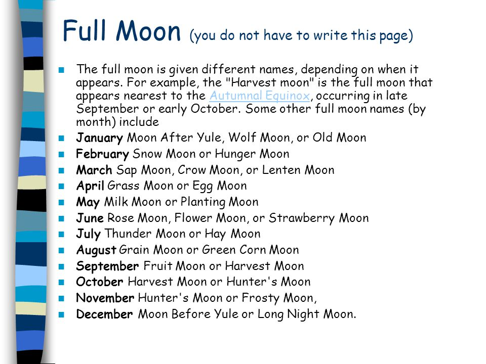 Full Moon (you do not have to write this page)