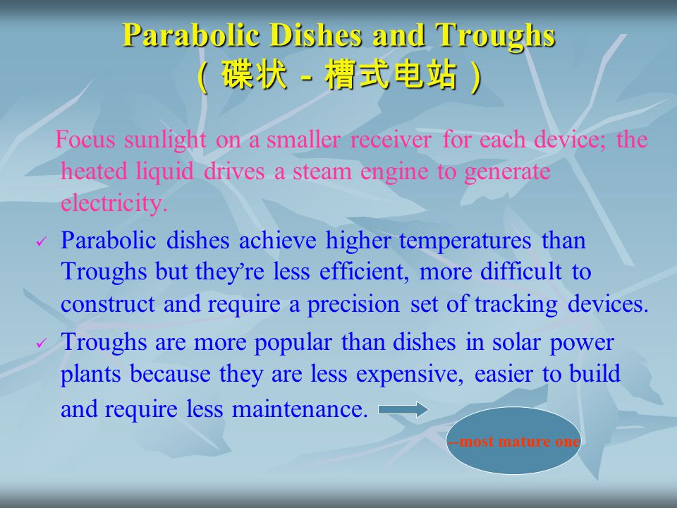 Parabolic Dishes and Troughs (碟状-槽式电站)