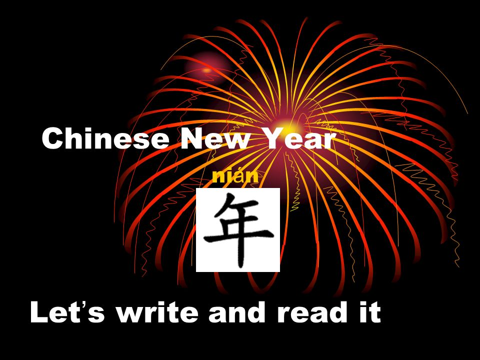Chinese New Year nián Let's write and read it