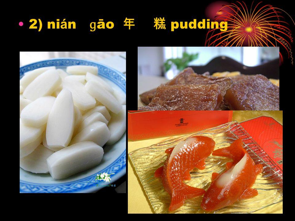 2) nián ɡāo 年 糕 pudding