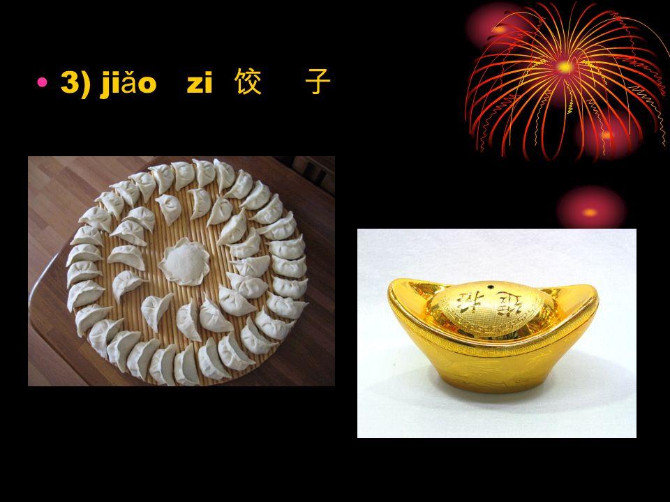 3) jiǎo zi 饺 子