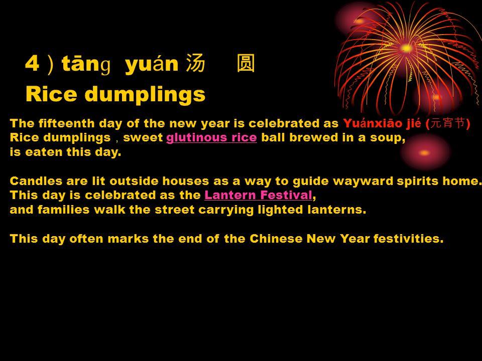 4)tānɡ yuán 汤 圆 Rice dumplings