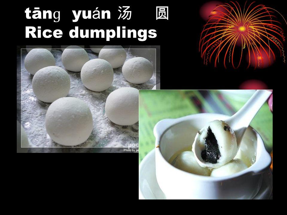 tānɡ yuán 汤 圆 Rice dumplings