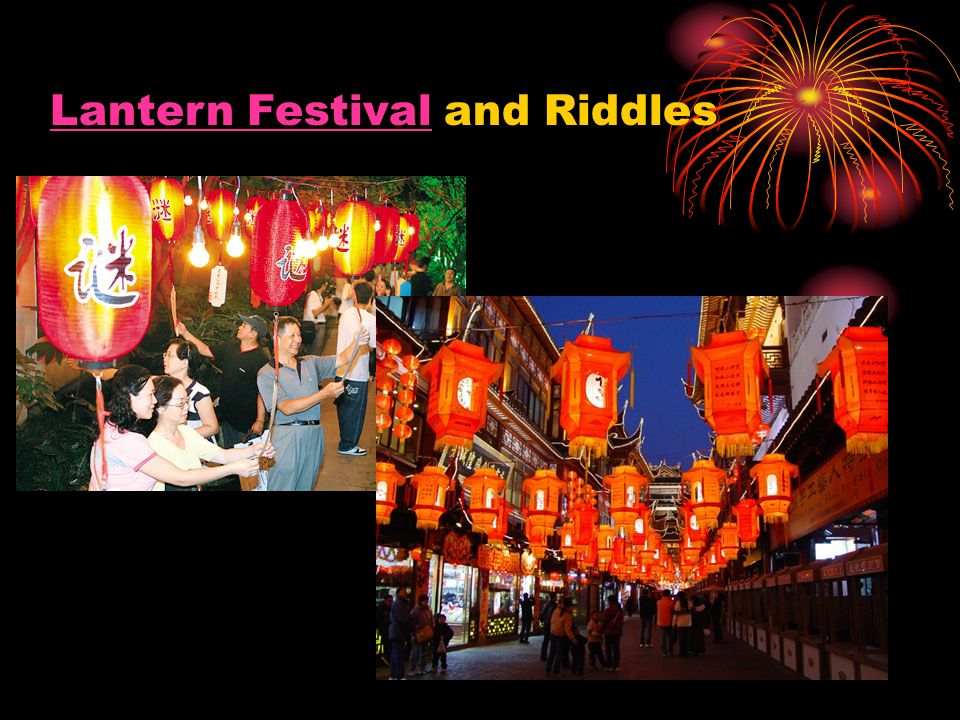 Lantern Festival and Riddles