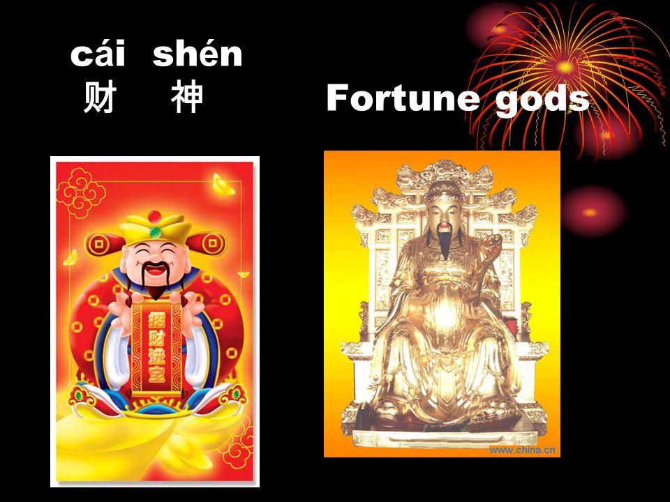 cái shén 财 神 Fortune gods