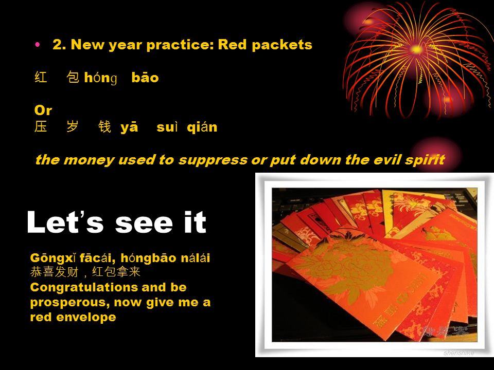 Let's see it 2. New year practice: Red packets 红 包 hónɡ bāo Or
