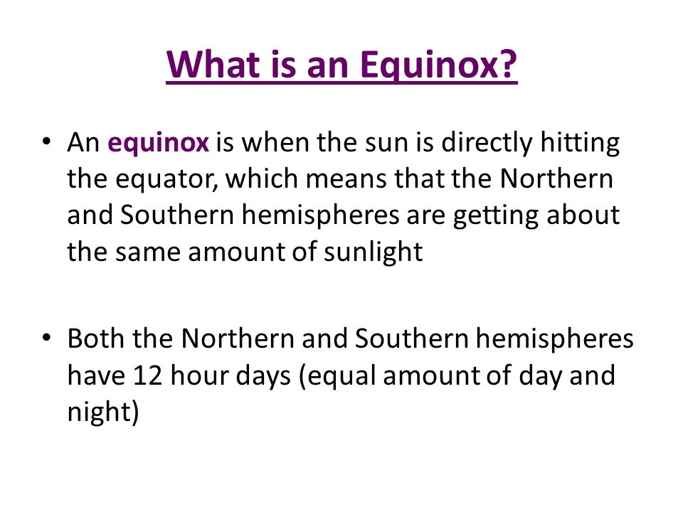 What is an Equinox