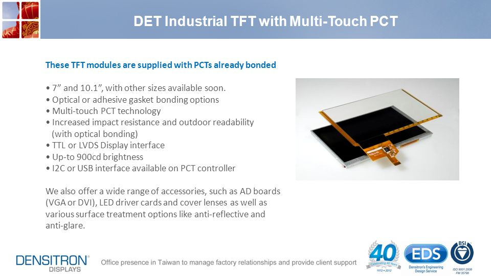 DET Industrial TFT with Multi-Touch PCT
