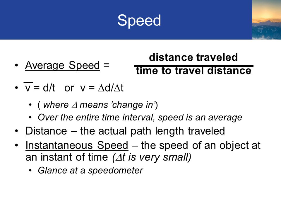 time to travel distance